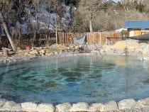 Cottonwood Hot Springs