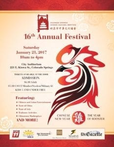 16th Colorado Springs Chinese New Year Celebration