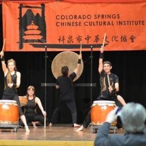 Colorado Springs Taiko Society Chinese New Year