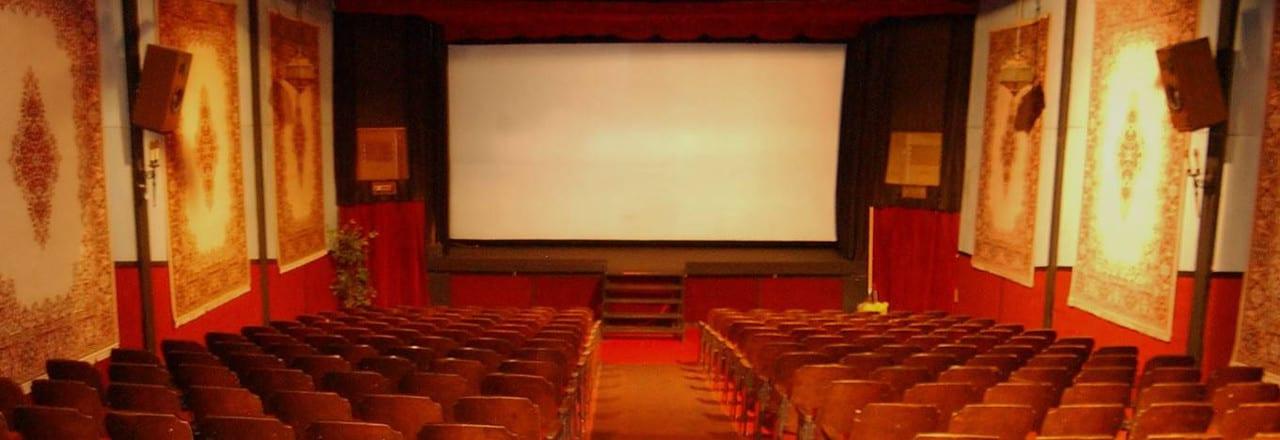 Park Theatre Interior Stage Estes Park