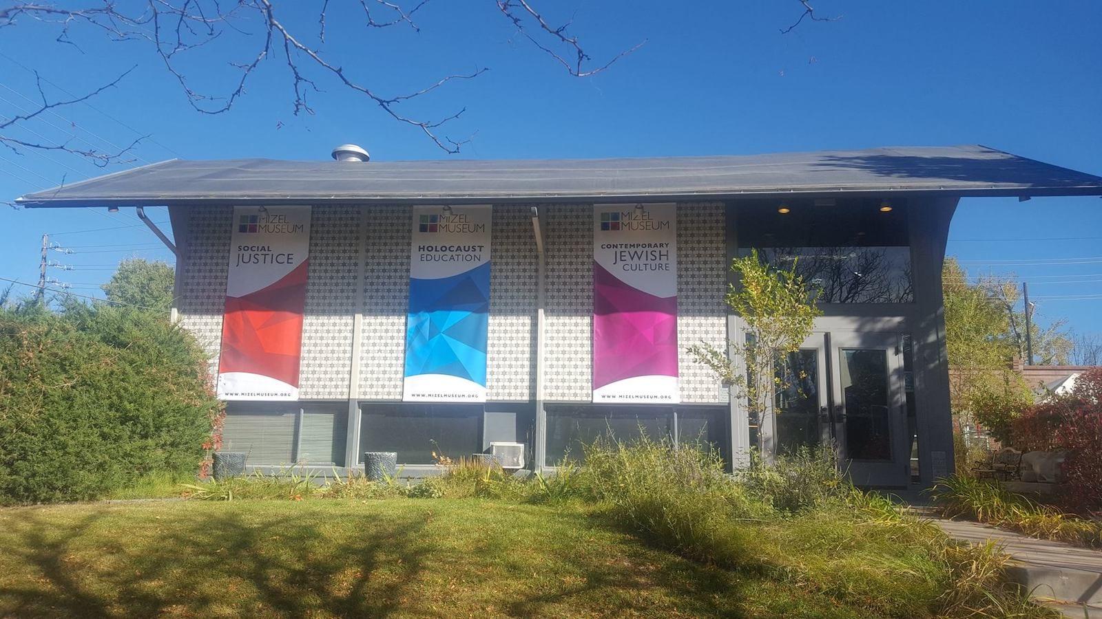 Mizel Museum in Denver, CO