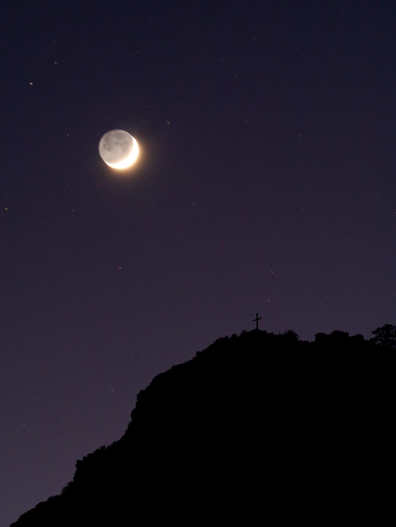 UFO Night Sky Moon and Cross